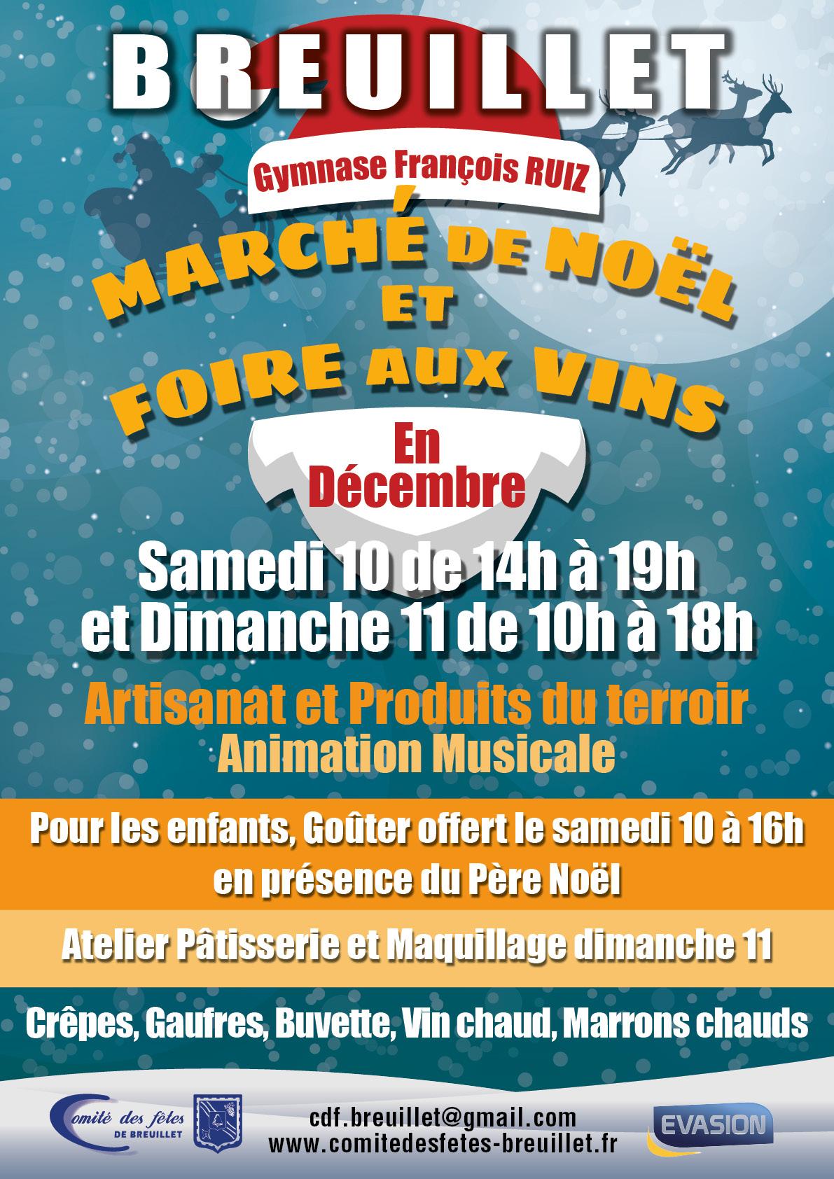 marche-de-noel-breuillet-new